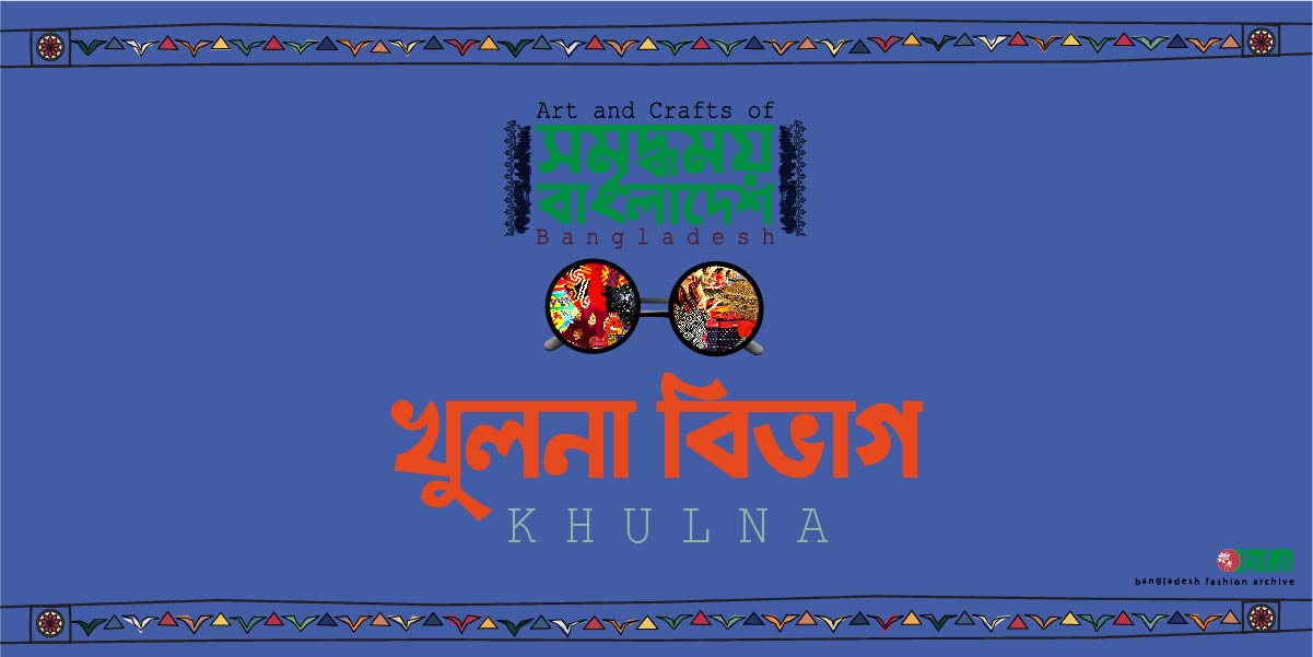 art and craft map of khulna division feature image bang