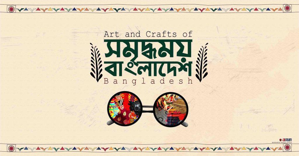 Art and Craft map of Bangladesh