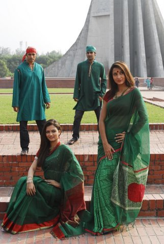 2009 | BIJOY DIBOSH COLLECTION | BANGLADESH