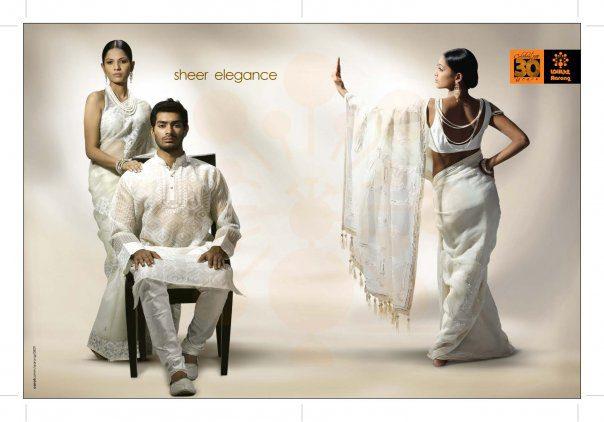 2008 | EID-UL-ADHA COLLECTION | BANGLADESH