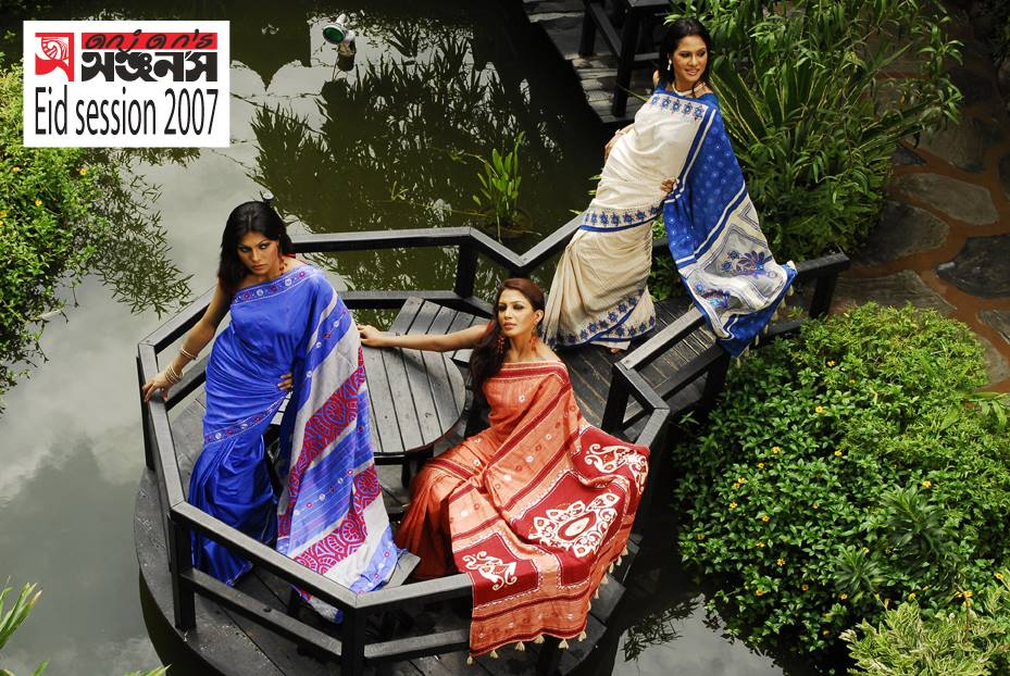 2007 |EID-UL-FITR | FASHION BRAND OF BANGLADESH