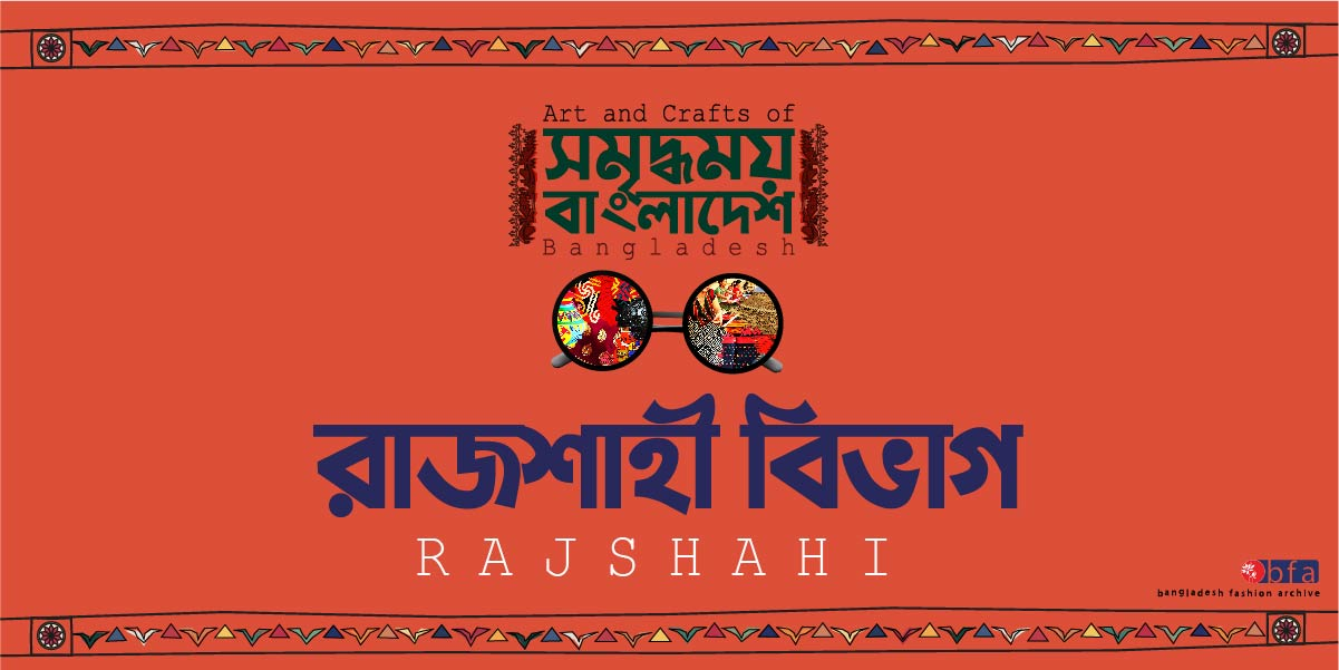 art and craft map of Rajshahi division