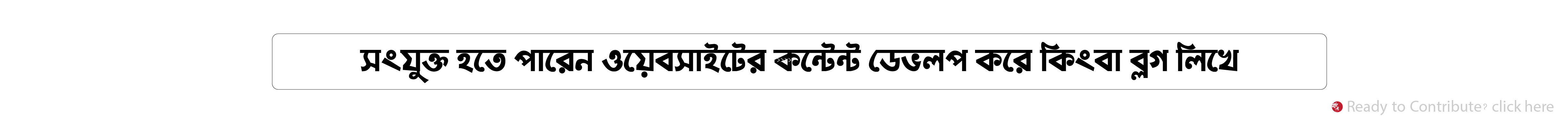 """""""বাংলাদেশ ফ্যাশন আর্কাইভ"""" প্লাটফর্ম"""