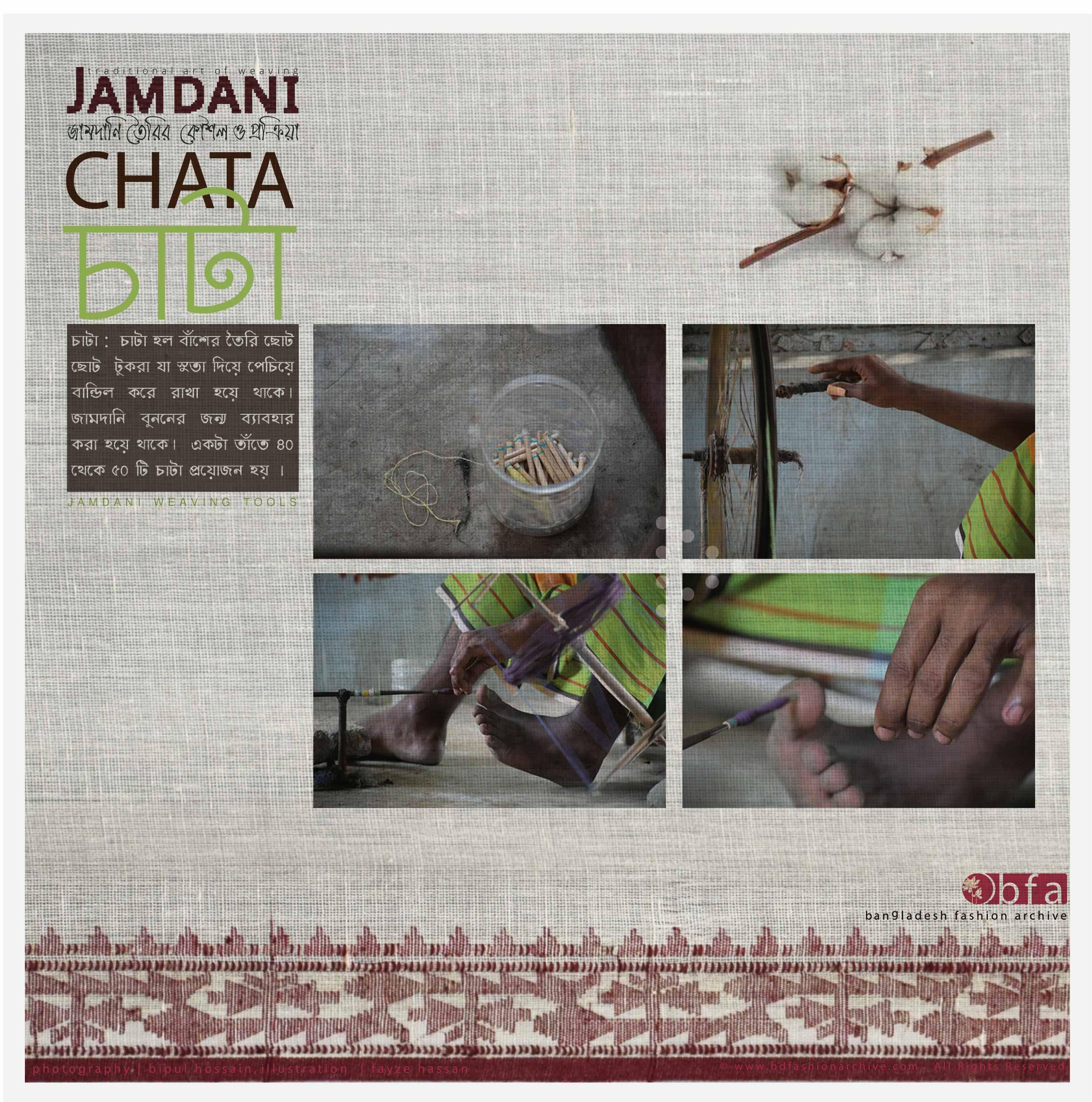 jamdnai tools chata