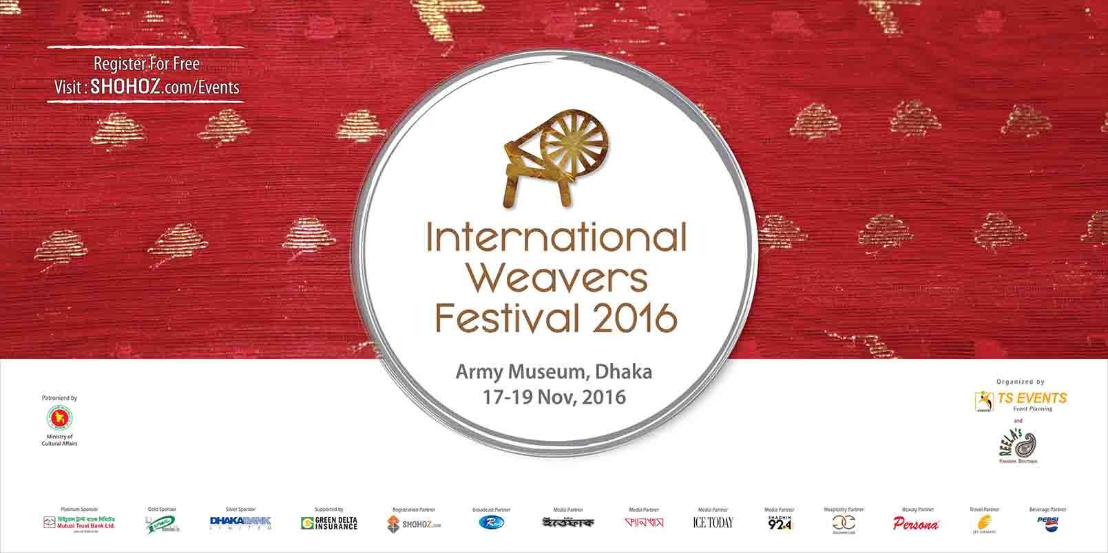 International Weavers Festival | বুনন উৎসব ২০১৬