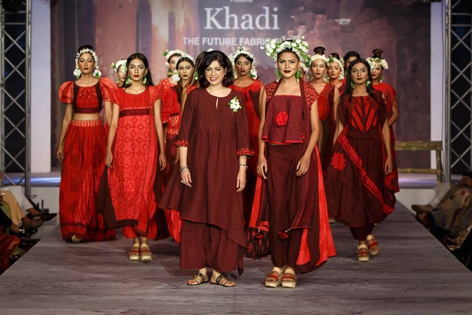 KHADI FEST  | খাদি উৎসব ২০১৬