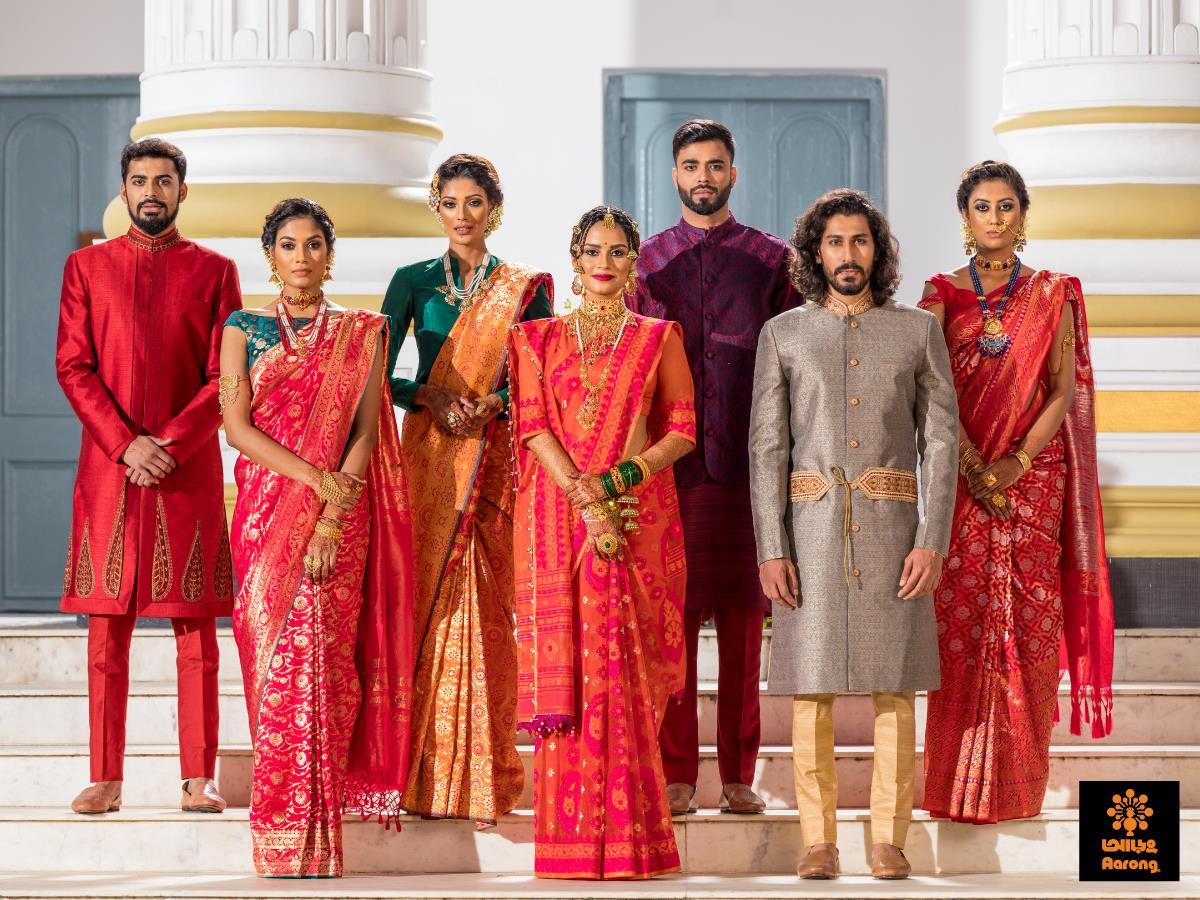 বিয়ের সাজে | WEDDING COLLECTION 2017